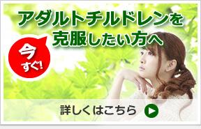 kyoto_side_lp288-1