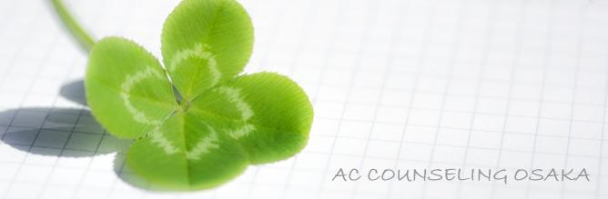 accounseling668