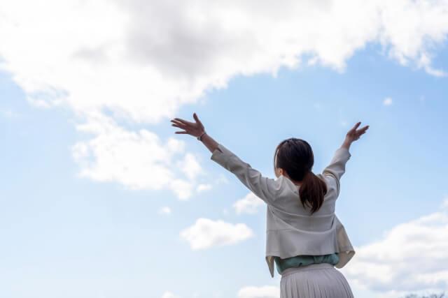 新しい価値観を見つけ、実践する