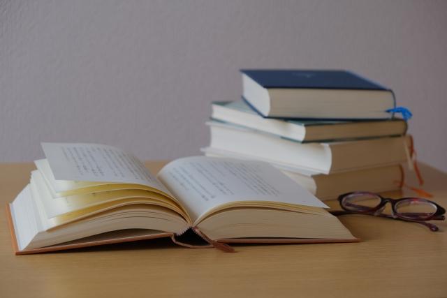 落とし穴① 本の事例が極端