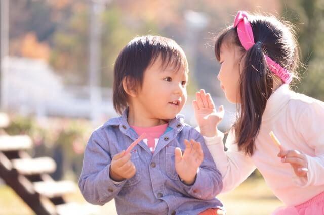 アダルトチルドレンが悩む子育ての壁:④ 比較してしまう